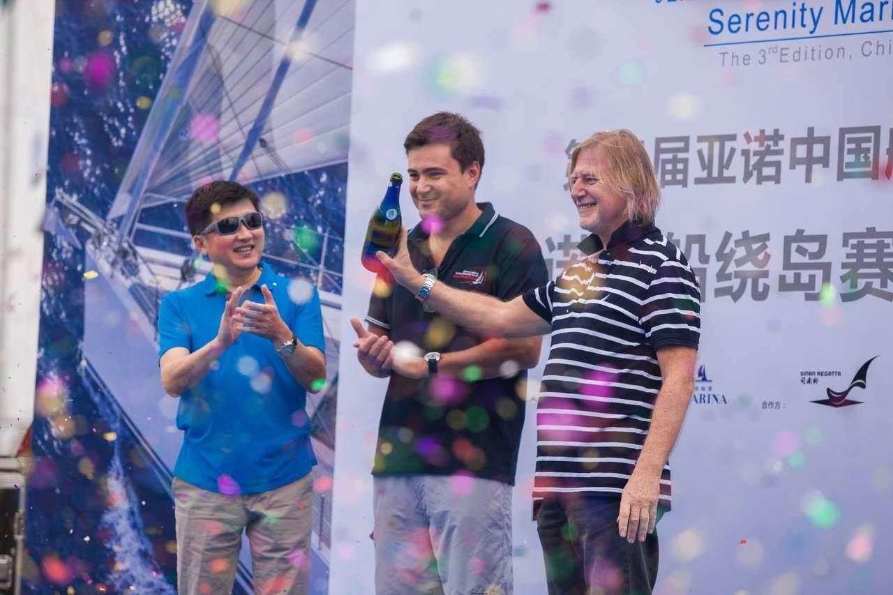 Drittes Treffen von Eigentümern von Jeanneau und PRESTIGE Yachten in China 5