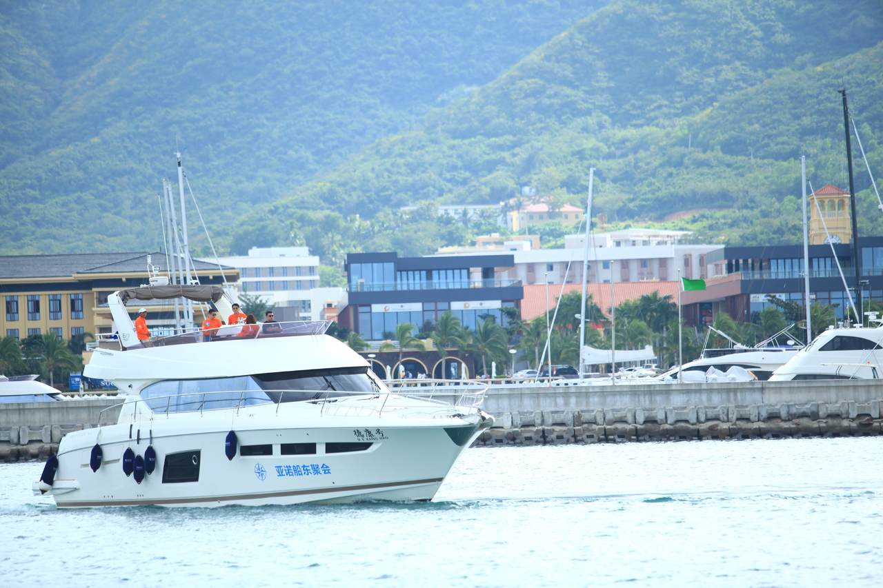 Record attendance at the Jeanneau and Prestige Owners' Rendezvous in Sanya 1