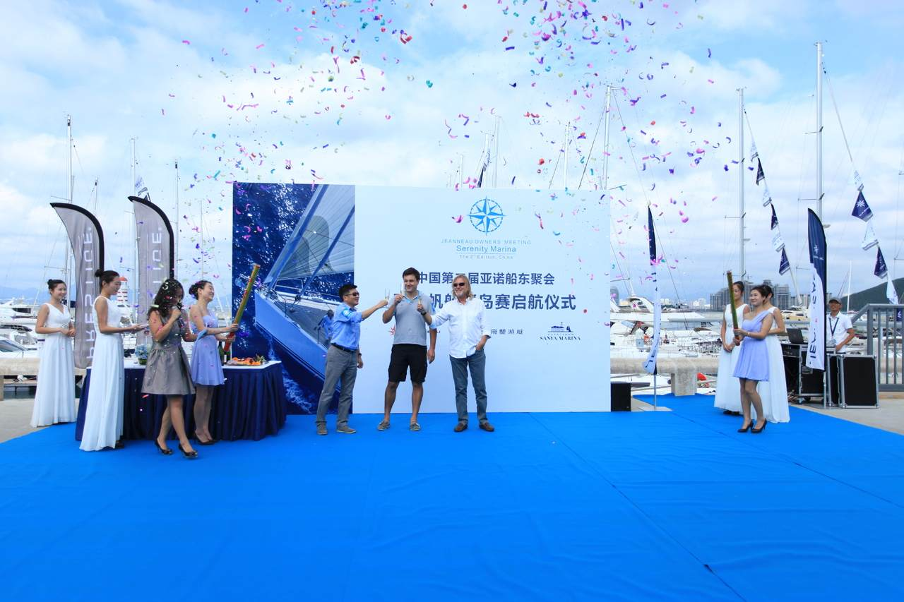 Record attendance at the Jeanneau and Prestige Owners' Rendezvous in Sanya 3