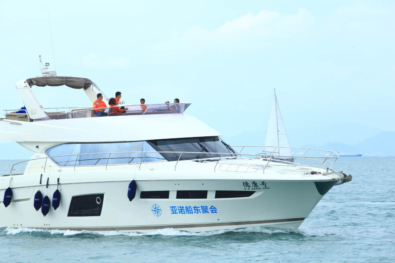 Record attendance at the Jeanneau and Prestige Owners' Rendezvous in Sanya 2