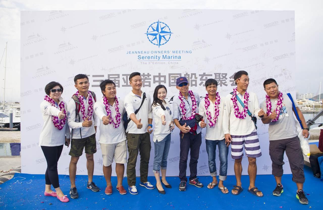 Drittes Treffen von Eigentümern von Jeanneau und PRESTIGE Yachten in China 3
