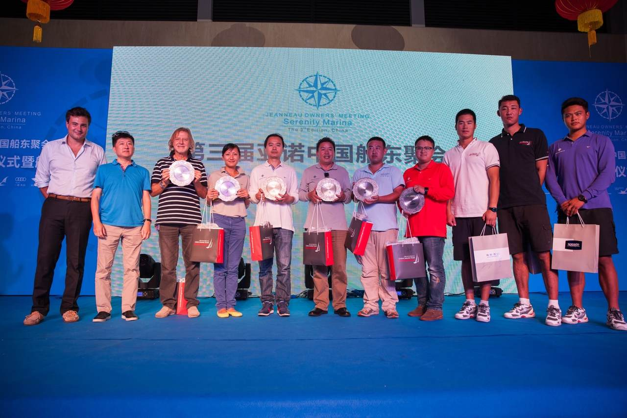 Drittes Treffen von Eigentümern von Jeanneau und PRESTIGE Yachten in China 7
